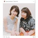 加藤綾子「自分が2人、、笑」 そっくり芸人・餅田コシヒカリと初対面