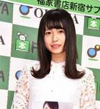 欅坂46・長濱ねる、遠藤憲一の気配りに感動「すっごいうれしくて」