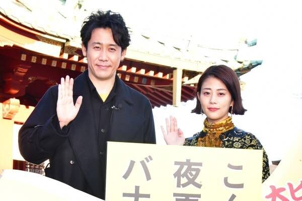 高畑充希、今年の漢字は「再」その理由は「再会の多い年でした」