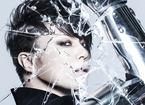 西川貴教、『映画刀剣乱舞』主題歌で最強のサーヴァント・布袋寅泰召喚