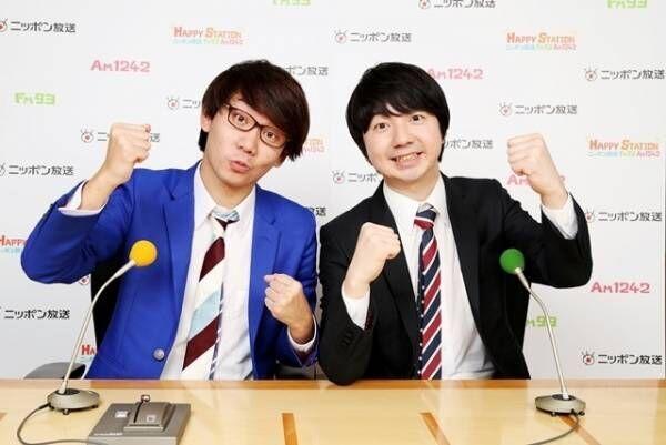三四郎、3年連続で『オールナイトニッポン』新春特番を担当