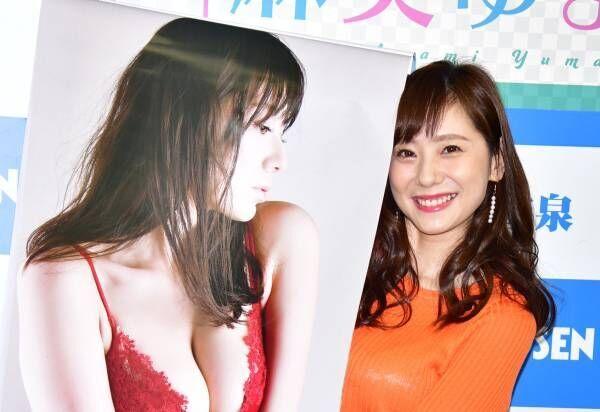 麻美ゆま、親友・蒼井そらの結婚を祝福「私も幸せになりました!」