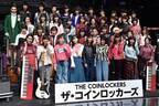 秋元康プロデュースのガールズバンドがお披露目 - 楽曲毎にメンバーを選抜