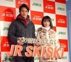 【動画】岡田健史、初挑戦のスノボに