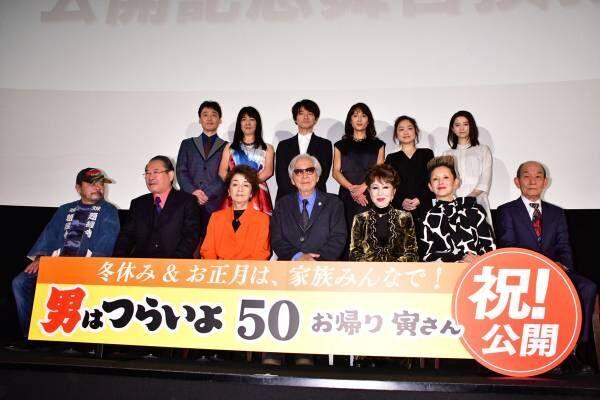 山田洋次監督、『男はつらいよ』50作目「この世にいないけど主役は渥美清」