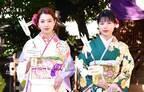 新成人を迎えるE-girlsの石井杏奈&武部柚那、艶やかな晴れ着姿で初詣