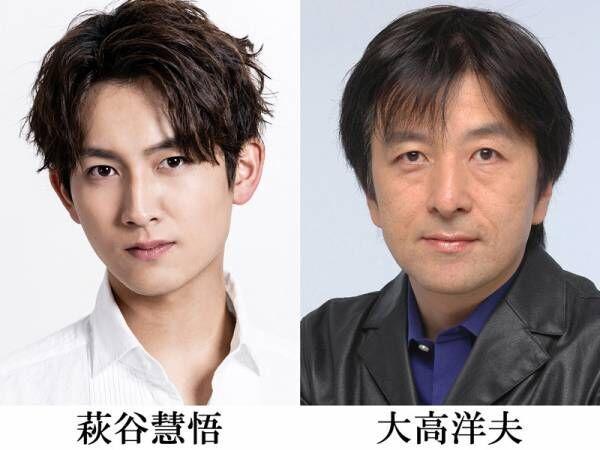 舞台『仮面ライダー斬月』に萩谷慧悟、大高洋夫出演! 12人で人間ドラマ
