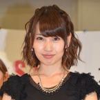 元AKB増田有華、NGT運営を批判「他人事」 過去に山口真帆と同様被害