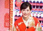 綾瀬はるか、今年初の晴れ着姿で餅つきを披露「熱くなりました」