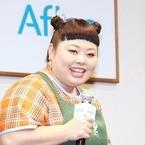 渡辺直美、デビューから約10年で体重30キロ増「だいぶ大きく…」