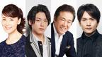 大地真央、舞台『クイーン・エリザベス』主演! 長野博&高木雄也が愛彩る