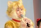 """北山宏光、生""""猫スーツ""""にファン歓喜! 動きのすべてに歓声で「癒やし」"""