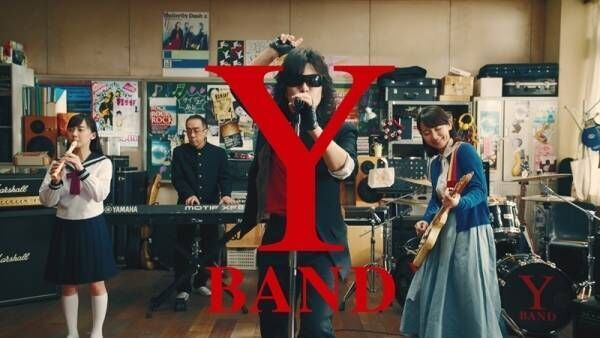 Toshlが新バンド結成! 吉岡里帆、芦田愛菜らの演奏で圧巻の歌声披露