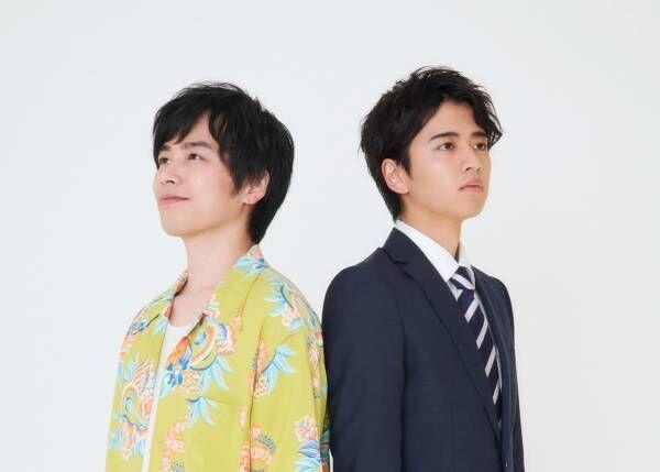 飯島寛騎&鈴木勝吾、舞台『ちょっと今から仕事やめてくる』W主演