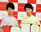 三倉佳奈、姉・茉奈の結婚に喜び「家族ぐるみでよろしくね」