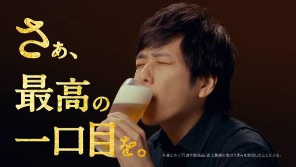 二宮和也の演技に、監督のテンション急上昇! 「麦とホップ」新CM
