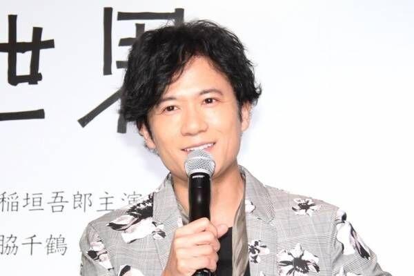 稲垣吾郎、乱闘シーンでの長谷川博己の演技に圧倒「あの目は忘れられない」