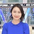 小川彩佳アナ「奇跡みたい」 結婚&退社発表の日に田原総一朗氏と遭遇