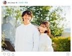 元AKB高城亜樹、J1鳥栖・高橋と結婚! 高橋の姉メアリージュン&ユウも祝福