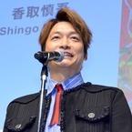香取慎吾、親子役で過去共演・八木優希の成長に驚き「大学生!?」