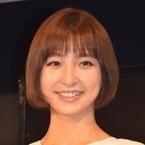 結婚の篠田麻里子、インスタで2ショット披露「一生一緒にいたい」