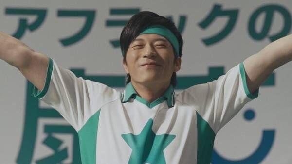 """""""応援団長""""田中圭、あばれる君に熱血指導! キレのあるダンスも披露"""