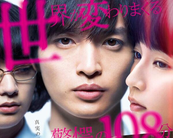 玉森裕太、主演映画主題歌に宇多田ヒカル 「すぐダウンロードした」