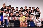 『カメ止め』著作権問題が解決 上田慎一郎監督・和田亮一氏コメント