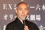V6・三宅健、初歌舞伎の苦労明かす「頭の中はキャパオーバー」