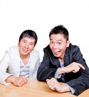 爆笑問題のTBSラジオ特番決定 - 伊集院光&赤江珠緒らも出演