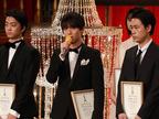 中川大志、新人俳優賞で母親とハグ! 成田凌は日アカの司会志望