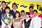 浅田美代子、樹木希林さんが企画した作品で主演「本当にうれしかった」