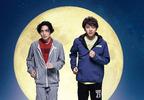 ジャニーズJr.・寺西拓人、舞台初主演! 矢田悠祐と70分間走り続ける