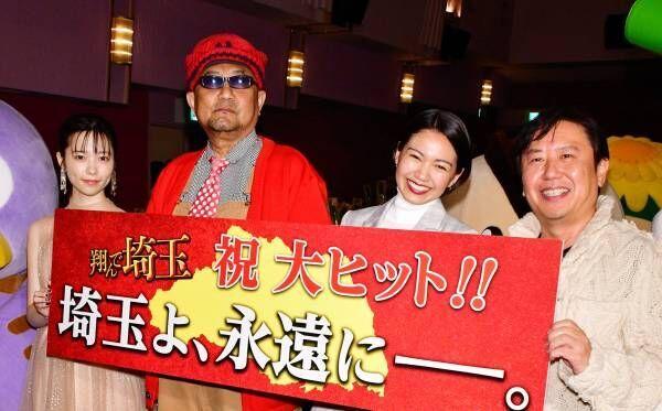 二階堂ふみ、『翔んで埼玉』大ヒットも「沖縄にも力を注いでいかないと」
