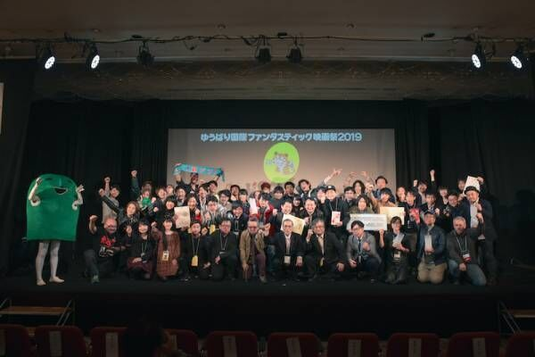 ゆうばり国際ファンタスティック映画祭、最後の冬開催閉幕で各賞発表