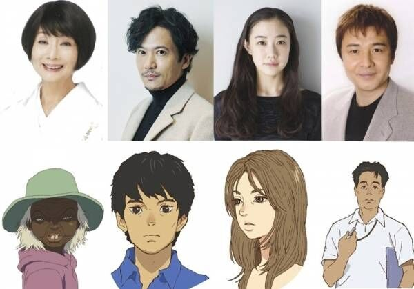 稲垣吾郎&蒼井優、アニメ映画『海獣の子供』で主人公の両親役に