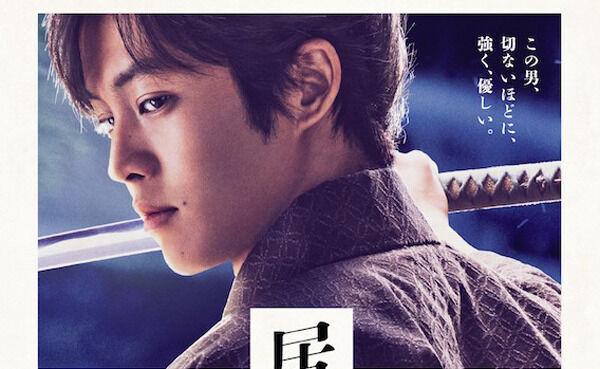 ピエール瀧容疑者出演『居眠り磐音』、代役撮影で5月公開 松坂桃李主演