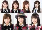 『AKB48のオールナイトニッポン』最終回出演メンバーが決定