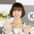 篠田麻里子、新婚生活は毎日玄米! 家事の失敗も明かす「今日事件が…」