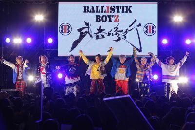 LDHの歌って踊る新ユニット・BALLISTIK BOYZがデビュー! すでに全国公演