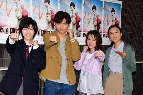 Hey!Say!JUMPの薮宏太、令和に改元もグループ名は「変わりません!」