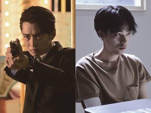 千葉雄大主演で、『スマホを落としただけなのに』続編! 成田凌も続投