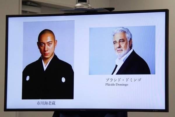 """海老蔵、""""歌舞伎×オペラ""""の世界初舞台で東京2020を盛り上げる!"""