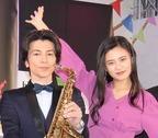小島瑠璃子、先輩・武田真治の筋肉キャラに驚き「突然の斬新な路線に…」