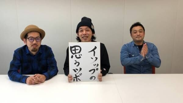 『カメ止め』上田慎一郎監督、次作のタイトル発表「30分前に確定」