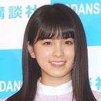 乃木坂46大園桃子、体調不良でイベント欠席