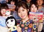 松岡茉優、カンヌに続く映画祭ノミネートに「海外にも届くものだと信じて」