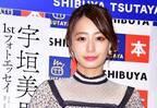 元TBSアナ・宇垣美里、今後の肩書は?「私って何なんでしょうね」
