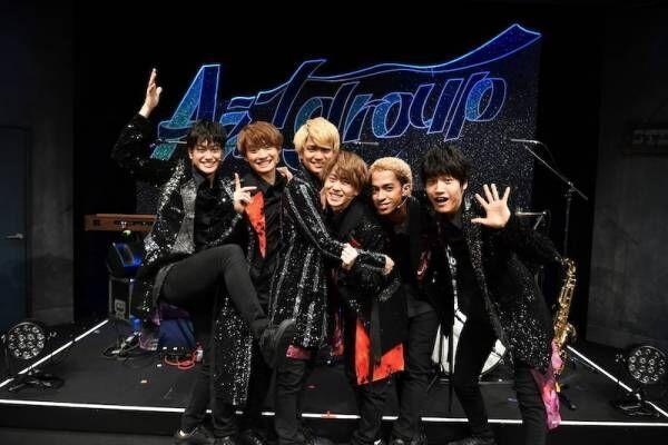 関西ジャニーズJr.・Aぇ! group、東京で初公演! 横山裕もエール
