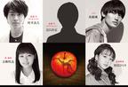 村井良大・高橋颯ら、新『デスノート THE MUSICAL』キャスト7名発表